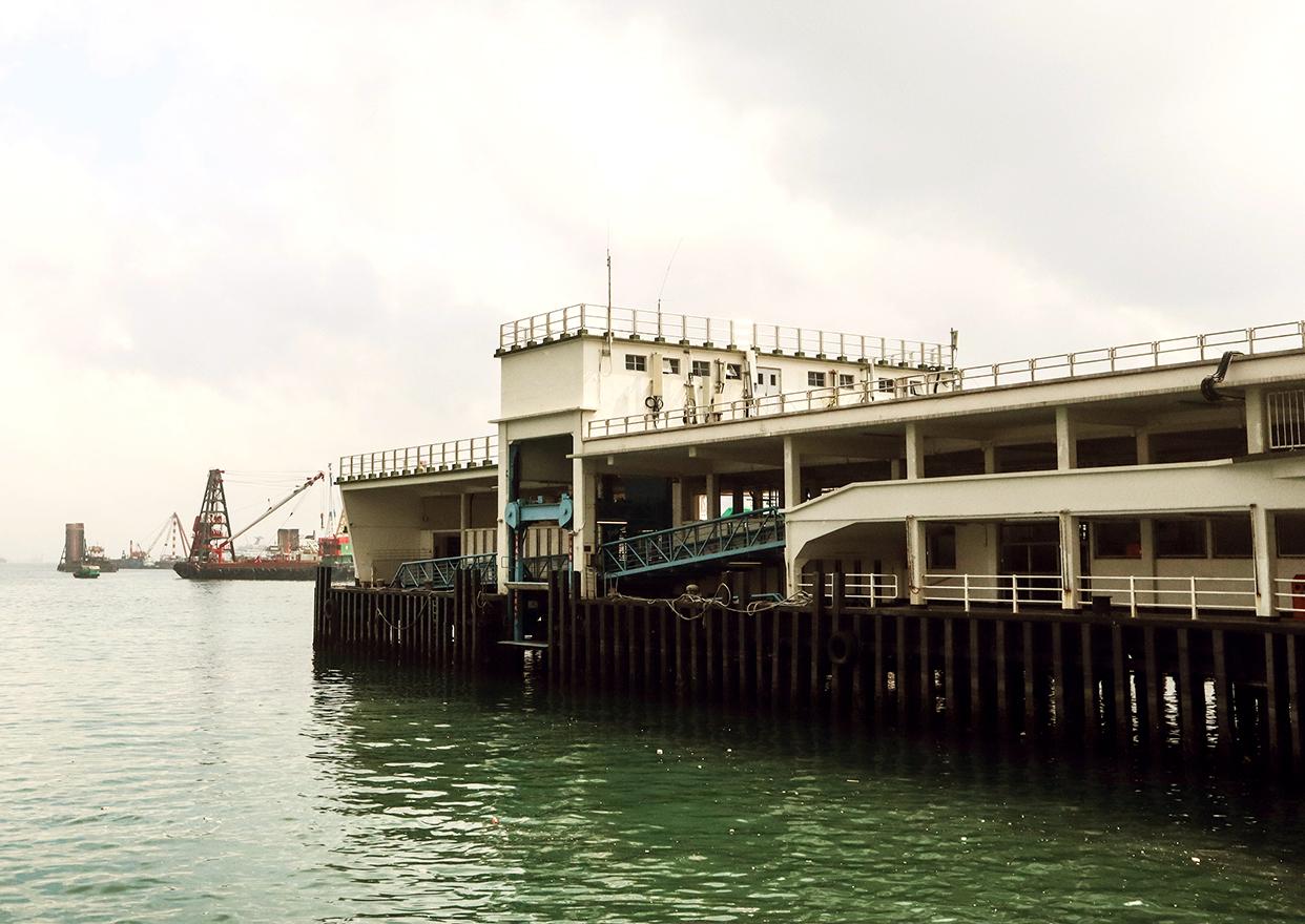 九龙城渡轮码头