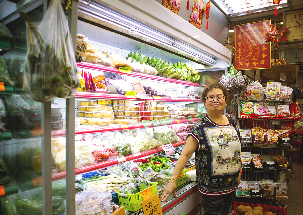 小曼谷裏的「同心泰國雜貨批發」