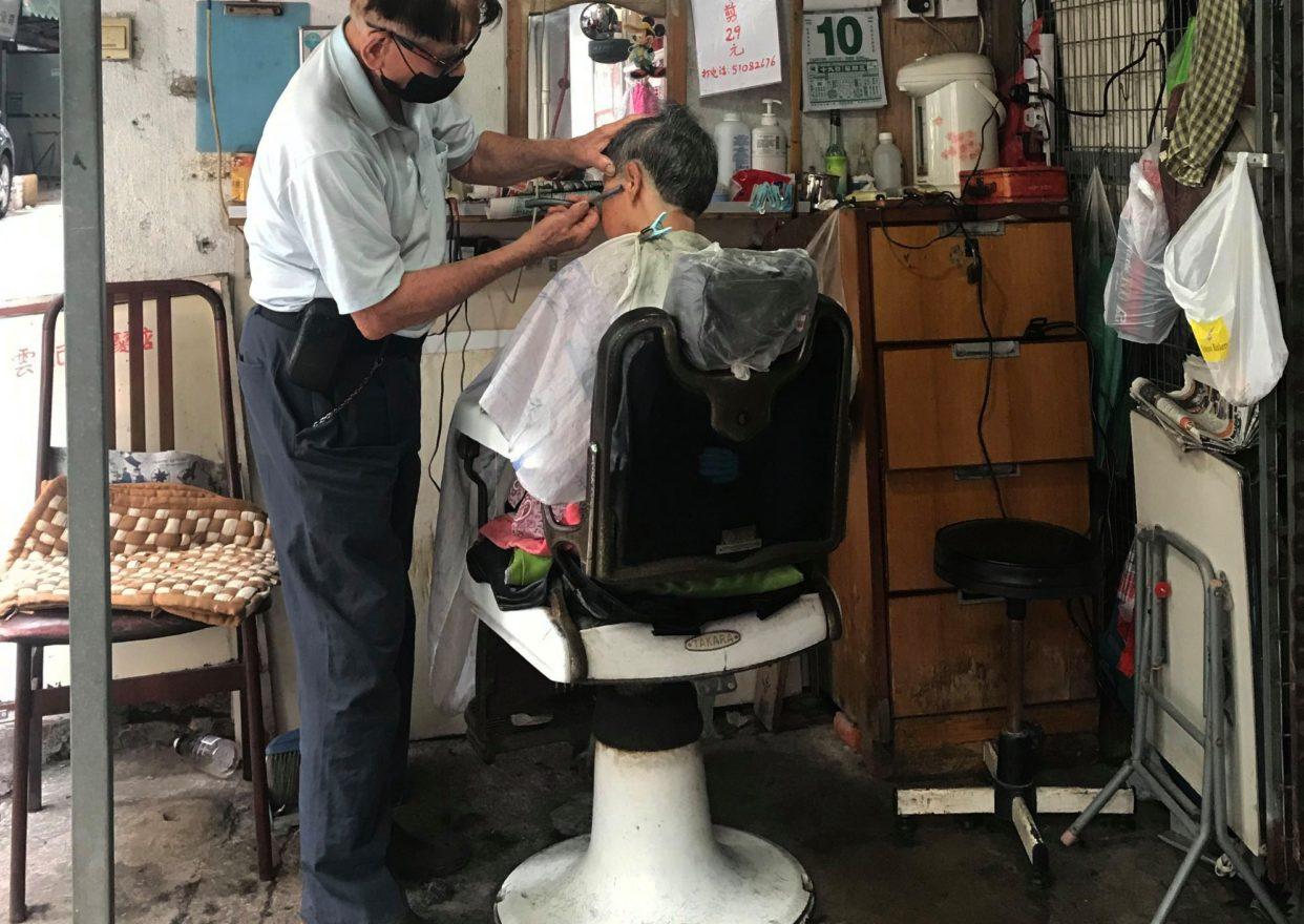 雲記理髮店